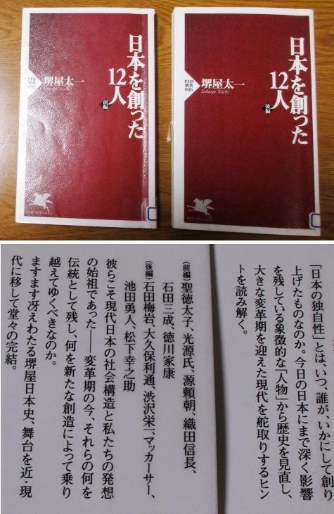 a本IMG_3236