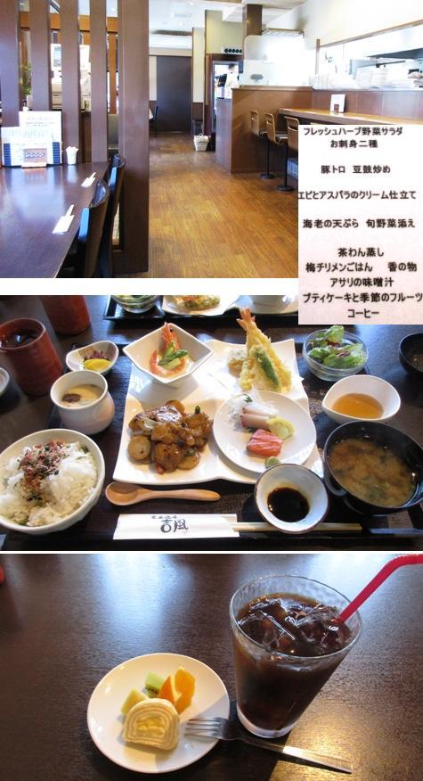 a吉風IMG_3647