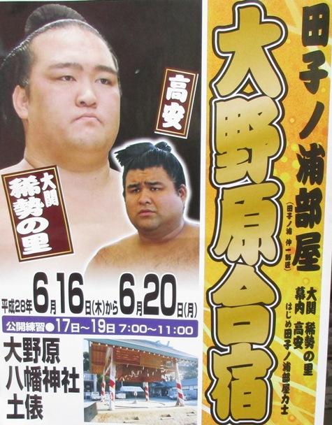 a相撲IMG_3644