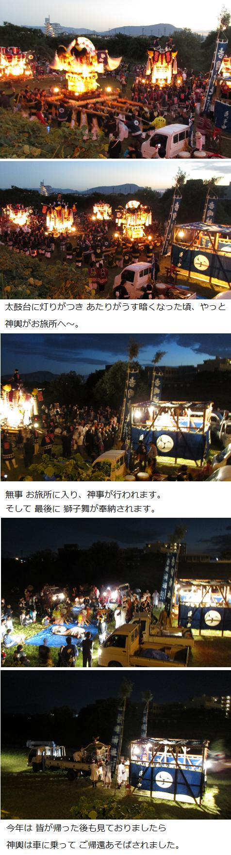 a20161010吉岡神社秋祭り2