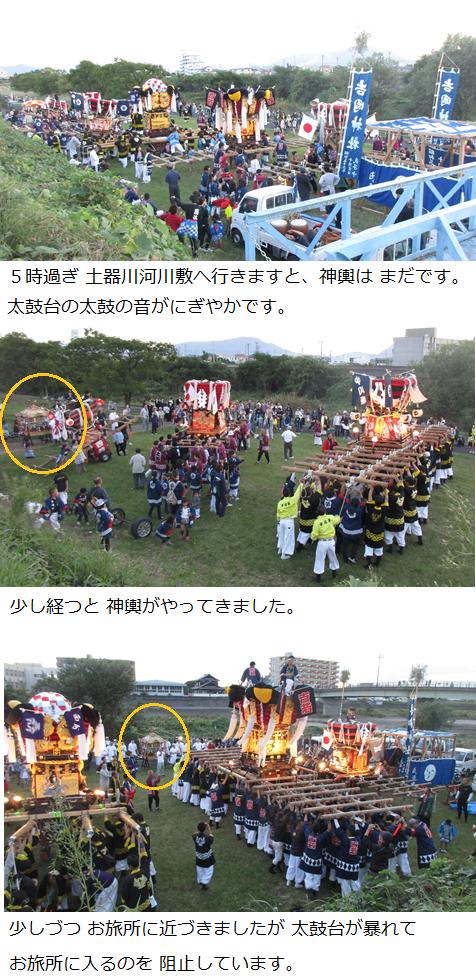 a20161010吉岡神社秋祭り1