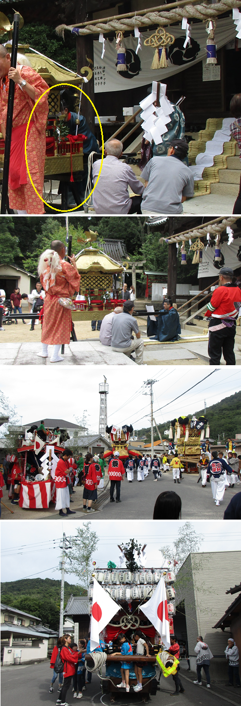 a20161016田潮八幡神社秋祭り2