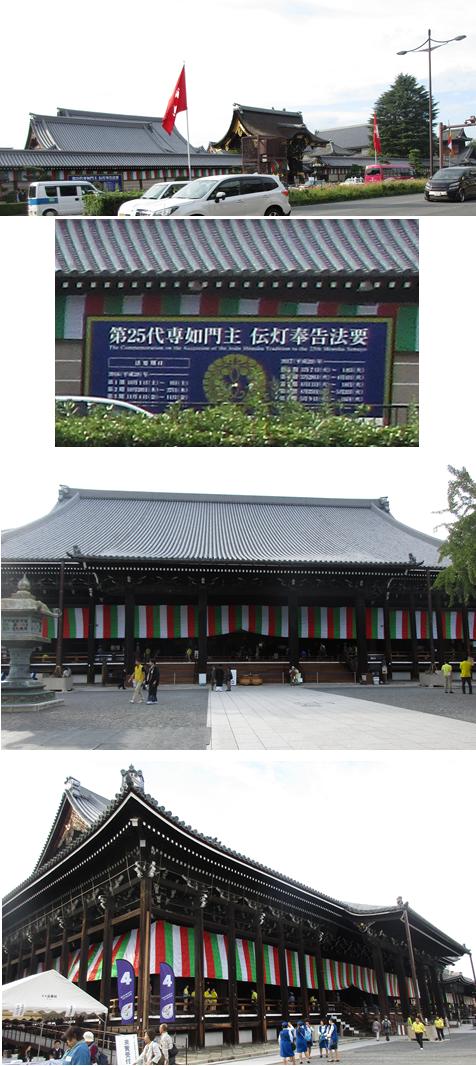 a20161020本願寺1