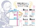 T-size2.jpg