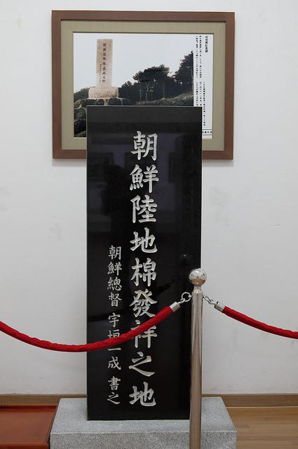 004旧東洋拓殖会社