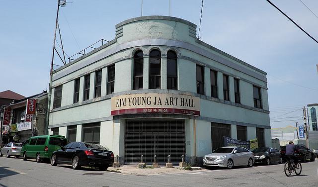 021旧朝鮮運輸木浦支店