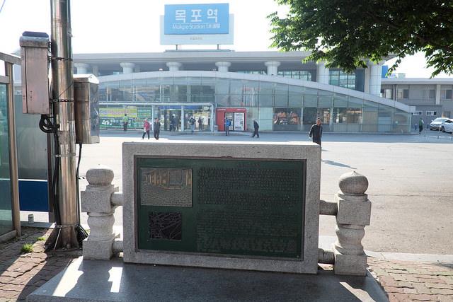 002木浦駅前