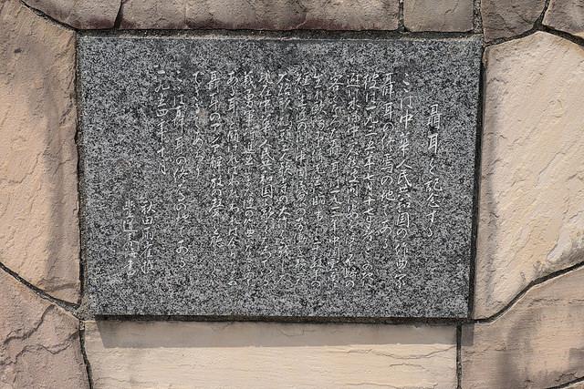 ニエ・アル記念広場005