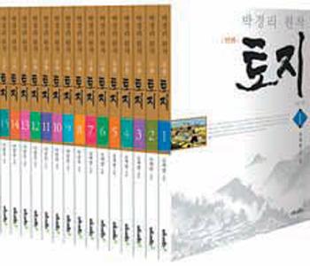 韓国コミックス15巻
