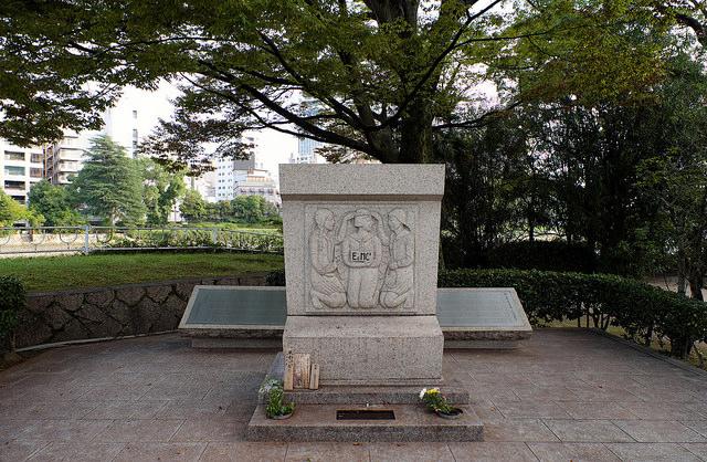 鳥取経由広島行015平和公園市女慰霊碑