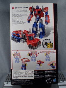 Transformers Cyber Commander Series Optimus Prime002