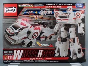 トミカ ハイパーシリーズ ホワイトホープ001