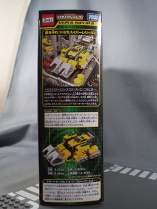 トミカ ハイパーシリーズ NEXT STAGE ハイパーブルドーザー004a