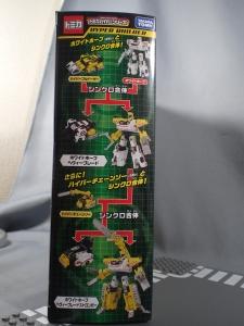 トミカ ハイパーシリーズ NEXT STAGE ハイパーブルドーザー004b
