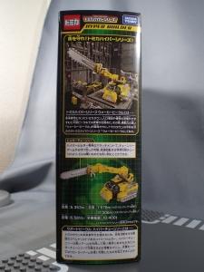 トミカ ハイパーシリーズ NEXT STAGE ハイパーチェーンソー004a