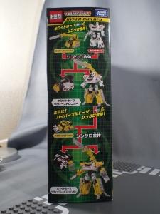 トミカ ハイパーシリーズ NEXT STAGE ハイパーチェーンソー004b