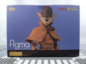 figma SP-065 名探偵ホームズ シャーロック・ホームズ005