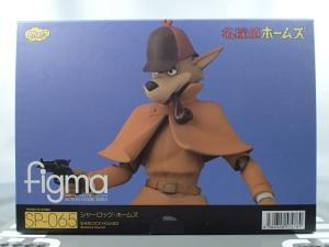 figma SP-065 名探偵ホームズ シャーロック・ホームズ006