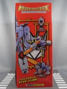 トランスフォーマー レジェンズシリーズ LG23 ガルバトロン003