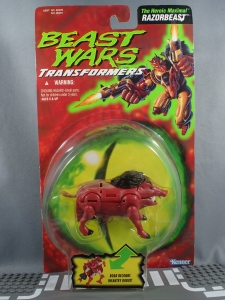 TF BEAST WARS The Heroic Maximal RAZORBEAST001