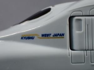 プラレール 新幹線変形ロボ シンカリオン N700みずほ005