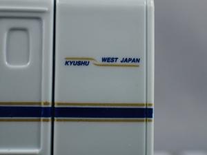 プラレール 新幹線変形ロボ シンカリオン N700みずほ006