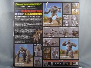 トランスフォーマー マスターピース MP32 コンボイ (ビーストウォーズ) ビーストモード002