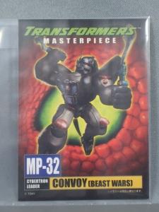 トランスフォーマー マスターピース MP32 コンボイ (ビーストウォーズ) ロボットモード004