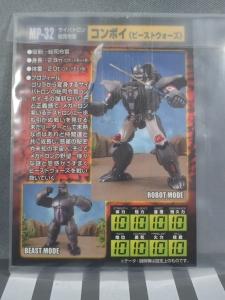 トランスフォーマー マスターピース MP32 コンボイ (ビーストウォーズ) ロボットモード005