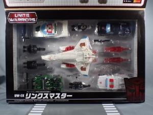 タカラトミーモール限定 ユナイトウォリアーズ UW-EX リンクスマスター 02 偵察員 ハウンド002