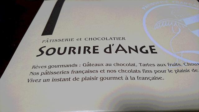 SOURIRE d′ANGE