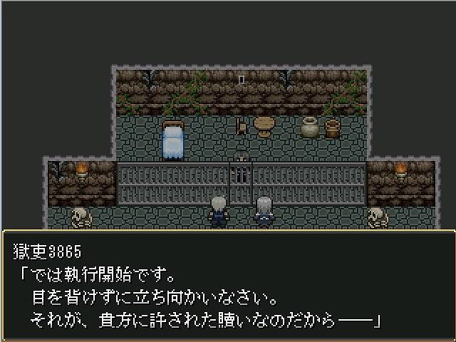 制作記録【決】SS(1)