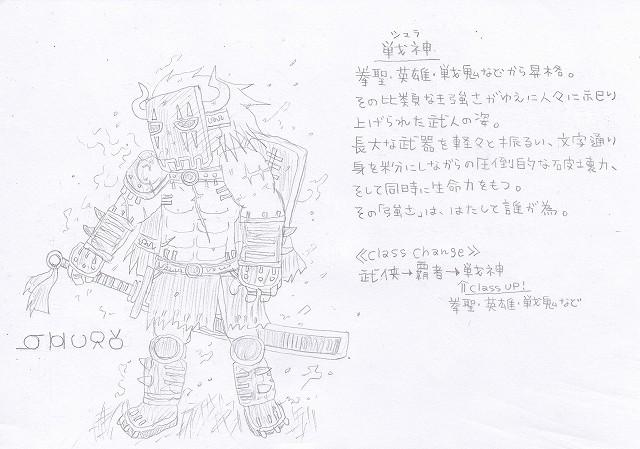 兵種夢想(54c)