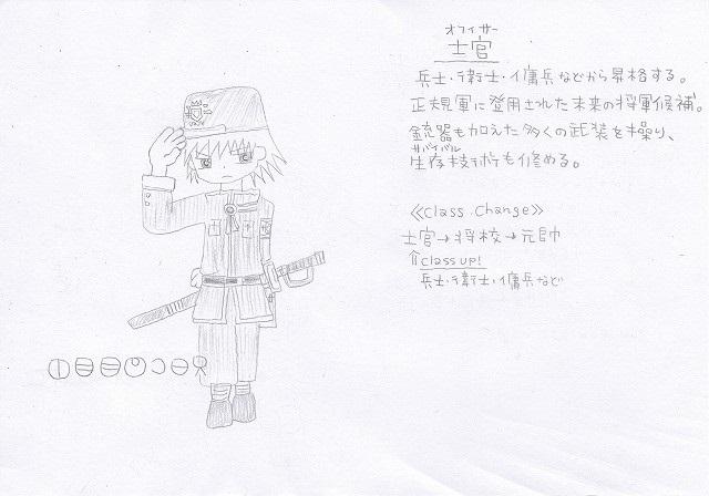 兵種夢想(55a)
