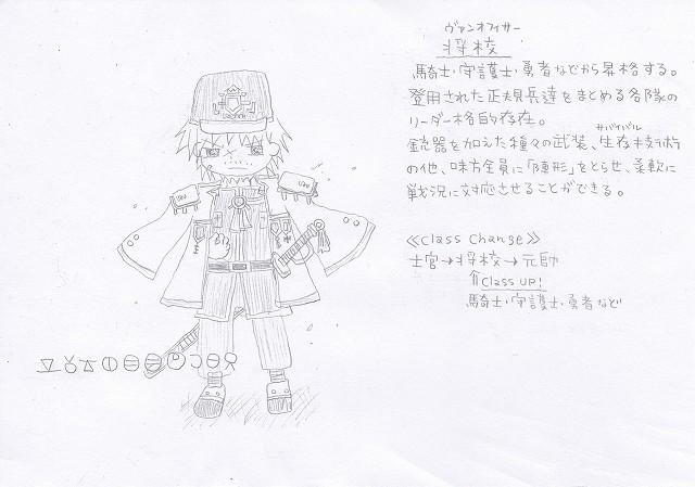 兵種夢想(55b)