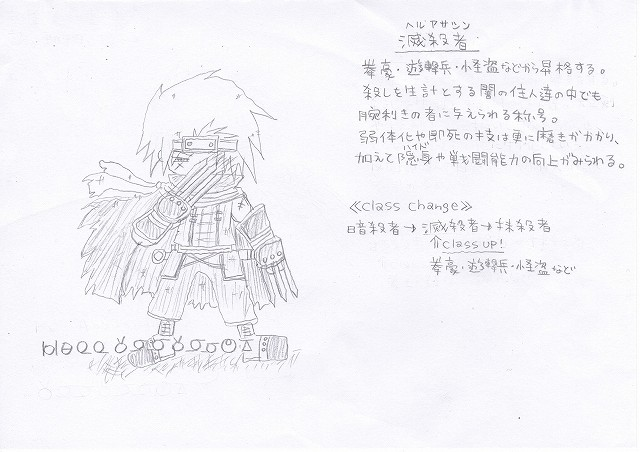 兵種夢想(56b)