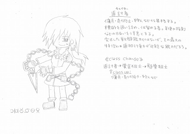 兵種夢想(57a)