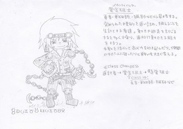 兵種夢想(57b)