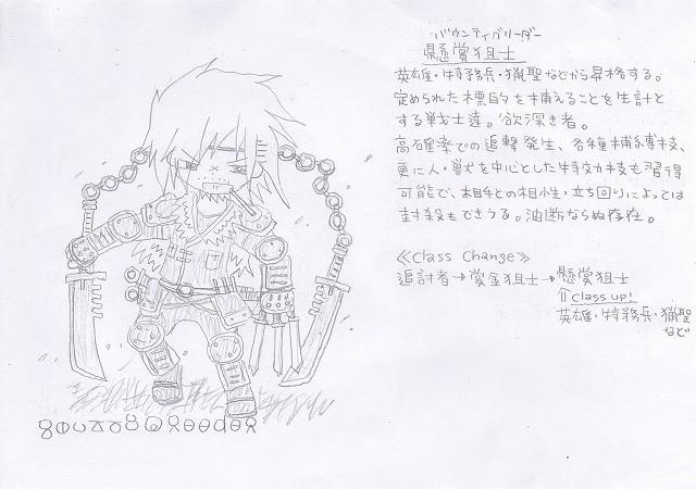 兵種夢想(57c)