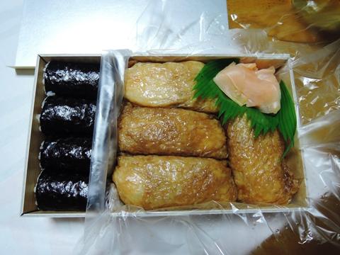 志乃多寿司④
