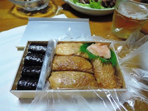 志乃多寿司⑤