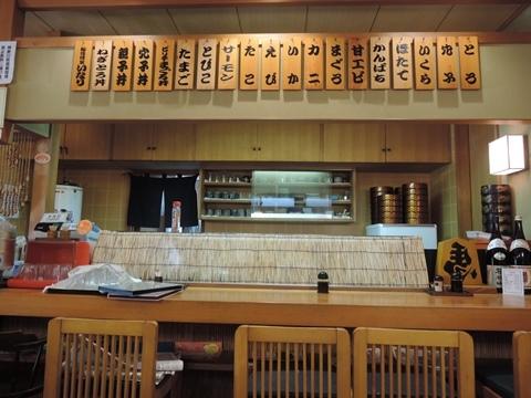 かっ平寿司②