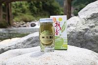 川と柚乃香 - コピー