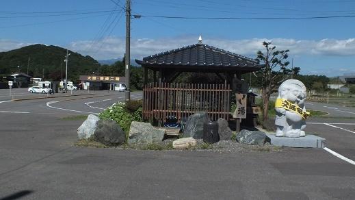 白老萩野温泉 (2)