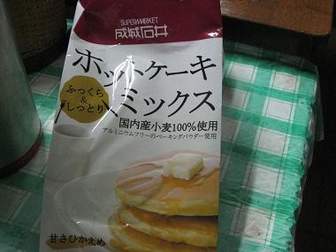 20160803okazu3