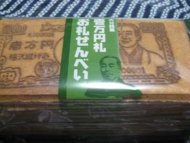 20160925okazu3