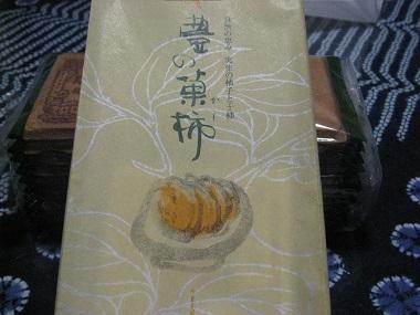 20160925okazu4
