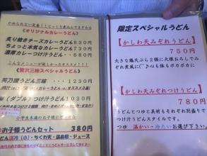 161018武蔵村山えのさん002_R