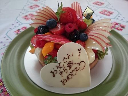 0723お父さんバースデーケーキ