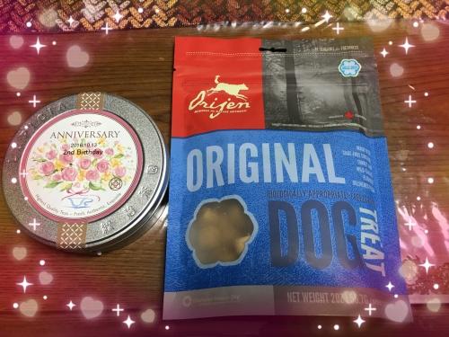 20161013184545dae.jpg